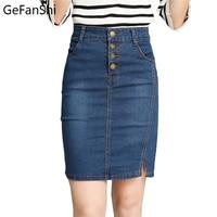 Fashion Autumn Slim Denim Women Pencil Skirt New High Waist Buttons Slim Sexy Office Lady Elegant