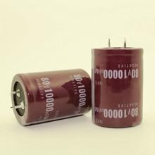 20PCS-2PCS 80V 10000 мкФ 10000 мкФ 80V электролитические конденсаторы объем: 35X50 мм лучшего качества
