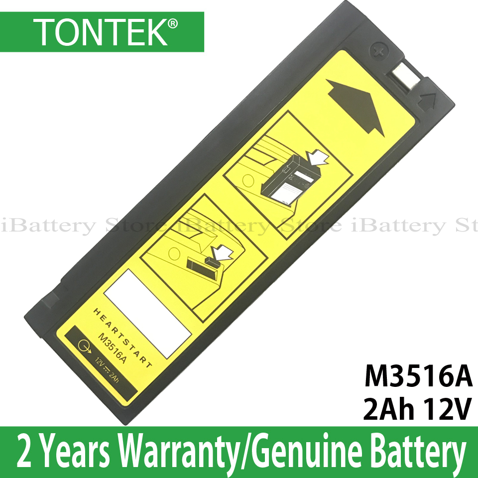 Replace M3516A Battery For Philips Medical Syste 4000 M3500B M4735A LCT-1912ANK