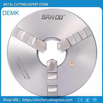 K11 200 high-precision three/3 jaw chuck self-centering chucks 200mm 8 inch for Mechanical lathe,Mini lathe