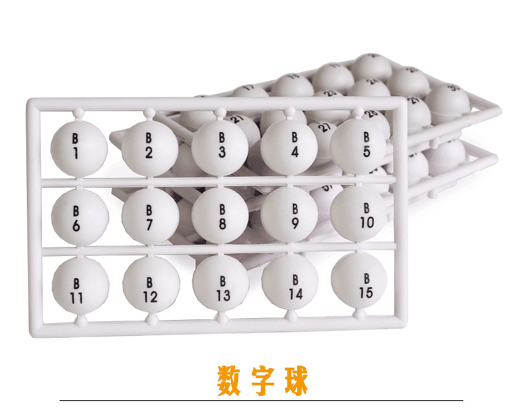 01 75 Balls Lottery Machine Draw Machine Party Bingo Game Lucky Balls Game Loteria Loterie Juego De Bingo 2019 Hot Sale in Bingo from Sports Entertainment