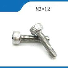 Бесплатная доставка 100 шт. DIN912 M3 * 12 шестигранный винт из нержавеющей стали с головкой из высококачественной нержавеющей стали 304