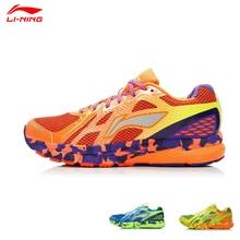 [LI-NING] 2015 Autumn Original Lining Men Smart Running Shoes Professional Damping Men running shoes ARHK081