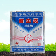 Flowers Insecticide effective pesticides prevention of pests plant successfully grown Chemical Insecticide Anther 1Pcs
