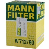 MANNFILTER Oil Filter W712 90 For Octavia Superb Fabia Sunny Polo Polaris Passet JETTA Golf Tiguan