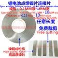 18650 литий аккумулятор никелированной стали 10 мм ширина никель полосы связи точечной сварки никелированный стальной лист