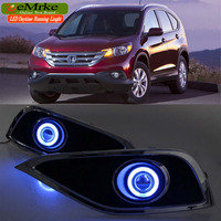 eeMrke For Honda CR V CRV RM1 RM3 RM4 COB DRL Angel Eye Fog Lights H11 55W Halogen Bulbs Driving Car Styling
