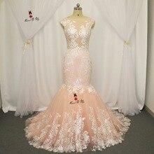 Lave U Me Wedding Dress Bride Dresses Sweep Train