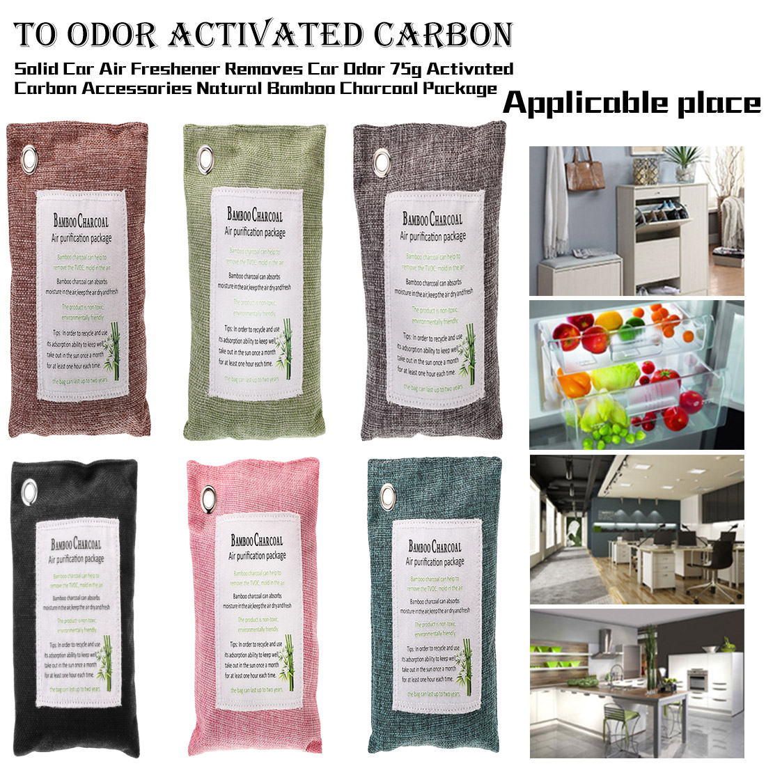 2pcs Natural Activated Charcoal Air Purifying Bag  Household Activated Bamboo Charcoal Bags  Odor Absorber Freshener