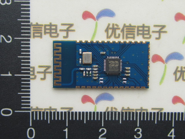 Bluetooth serial module wireless transmission data module 51 microcontroller SPP-CA nrf24le1 wireless data transmission modules with wireless serial interface module dedicated test plate