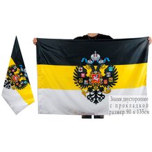 Imperial Flag Russian Empire Eagle Heads God Flag 3x5 FT 135X90CM Banner Flying Flags Hot гайдамак аркадий russian empire