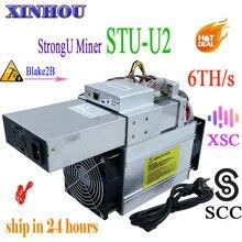 ГТК XSC Майнер StrongU Майнер STU-U2 Blake2b 6TH/S Asic шахтер качество лучше чем Antminer A3 S9 S11 Z9 Z11 B7 Innosilicon S11 T3 M3 M10