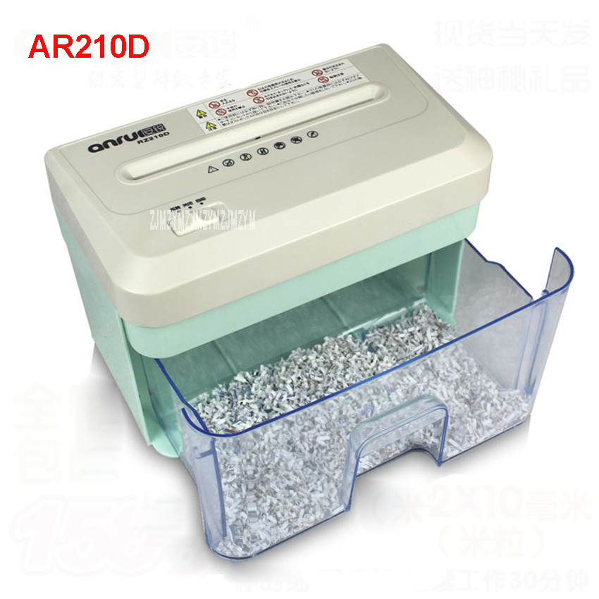 AR210D 2.1L Electric Mini Shredder File Shredder Strip Office Home High Power Electric Shredding 110-220V paper shredder 156mm