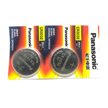 2pcs/lot New Genuine Panasonic CR3032 DL3032 ECR3032 3V Lithium Car Key Remote Control Electric Alarm Cell Button Coin Battery free shipping brazil positron car alarm remote control 12f519ims bx030b 2pcs lot