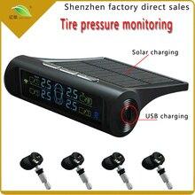 Light heart Solar TPMS Car Tire Pressure Alarm Monitor System Display 4 Internal / External Sensor Temperature Warning цены
