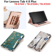 Luxury Tablet Magnetic Cover For Lenovo Tab 4 8 Plus TB 8704F TB 8704N PU Leather