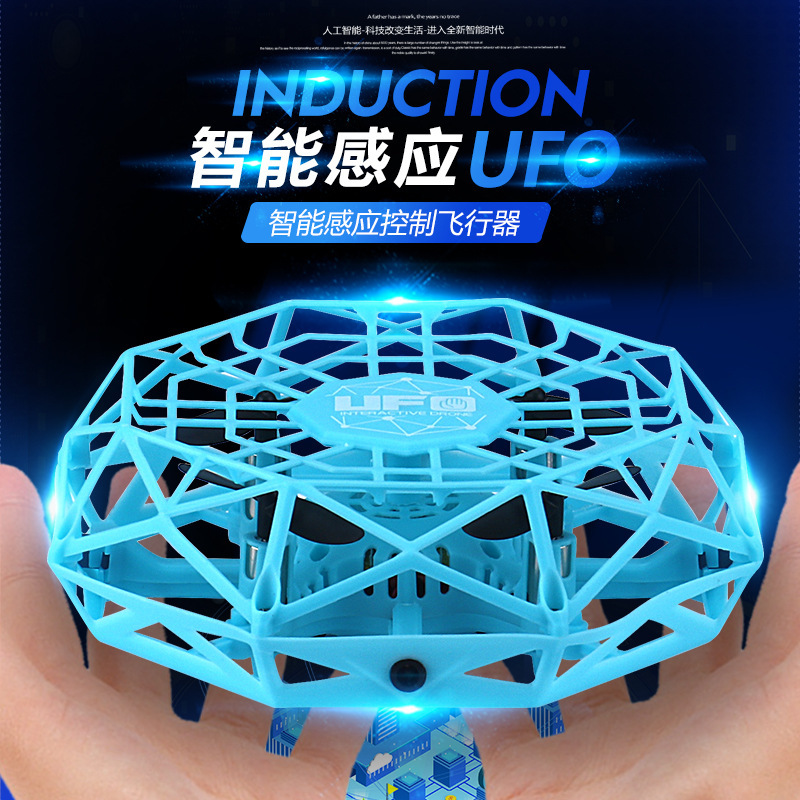 Hot Selling Gesture Induction Vehicle UFO Unmanned Aerial Vehicle Strange NEW CHILDREN'S Toy Gift Sensing UFO