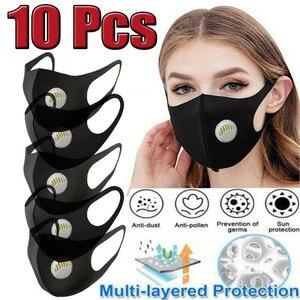 10 шт. маска для рта для лица пылезащитный черный унисекс фильтр с активированным углем маска для рта с защитой от инфекции маска для рта мног...