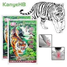 8 pçs = 2 sacos tiger blam dor articular gesso dores musculares alívio da dor gesso médico gesso reumatismo artrite entorses remendo