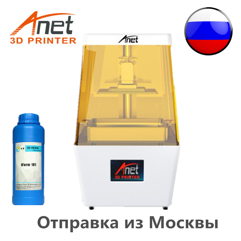 Anet N4 High Resolution 3D Printer 3.5 Inch Color Touch Screen Extreme fast slicing Photosensitive Resin image