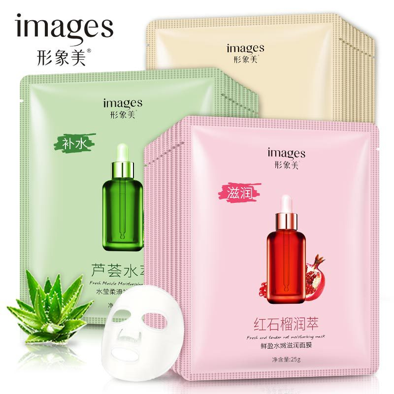 Images 1Pcs Face Mask Various Plants Extracts Hyaluronic Whitening Acid Multifunctional Korea Style Facial Skin Care Mask
