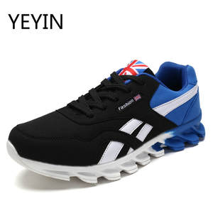Man Casual Shoes Breathable Durable Trend Summer Autumn Comfortable Light Trainers Chaussures Pour Hommes Men Fashion Male Shoes