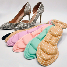 Buy Hot Sale Anti-slip 4D Inserts Heel Insole Breathable Shoe Accessories trendy High Heel Shoe Pad 2 In 1 Women shoe accessories directly from merchant!