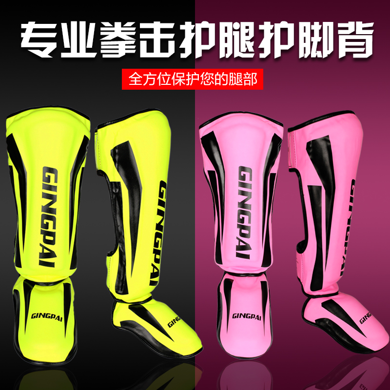 Youth/Adult PU leather Muay thai kick boxing MMA grappling instep shin guard pads Karate foot shank leg protectors Ankle support