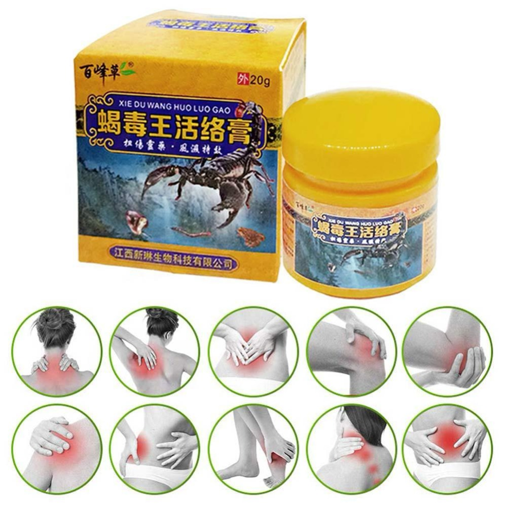 Headache Muscle Pain Relief Powerful Ointment Neuralgia Acid Stasis Rheumatism Arthritis Efficient Medicine Scorpion Activ Cream