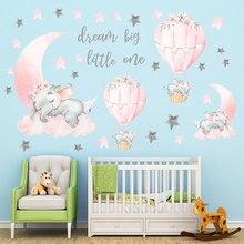 Autocollants muraux en forme d'éléphant, mignons, décorations pour chambres d'enfants, décor de pépinière, maison de maternelle, ballons à air chaud, décalcomanies en vinyle