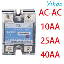 цена на SSR-10AA 25AA 40AA SSR Single Phase JGX AC Control AC Heat Sink 70-280VAC To 24-480VAC 10A 25A 40A AA Solid State Relay
