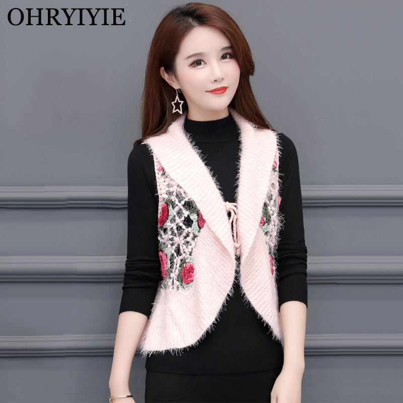 OHRYIYIE Floral Embroidery Short Cardigan Women 2019 Spring Autumn Fashion Knitted Sweater Lady Hollow Tricot Sweater Pull Femme