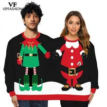 VIP FASHION Winter Couples Sweatshirt Two Person Sweatshirt Unisex Ugly Funny Novelty Santa Elf Ugly ChristmasSweatshirts 1pcs sunnysky x2216 2216 880kv 1100kv 1250kv 1400kv 1800kv 2400kv ii outrunner brushless motor for rc models 3d airplane