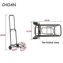 CHOAN, вращающееся на 360 градусов, универсальное складное колесо, тележка для салона красоты, металлический инструмент, тележка для хранения багажа
