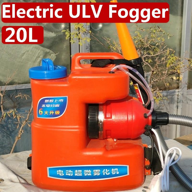Electric ULV Disinfection Fogger Machine Handheld Large Area Sterilization 20L Sprayer Safety Protection Fogging Nebulizer 220V