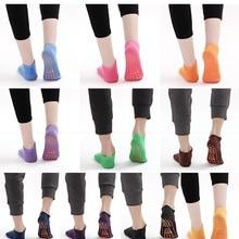 200 пар/лот, большие размеры 42-44, мужские батуты, противоскользящие носки, носки-тапочки из хлопка