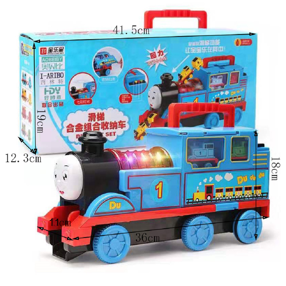 Sound Train Large Children's Toy Rail Train Gift