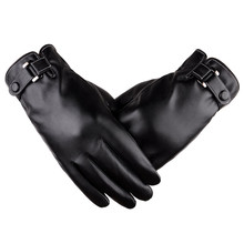 Men Thermal Winter Gloves Sports Leather Full Finger Waterproof Windpr