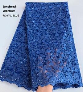 Image 5 - 5 ярдов кораллово красное серебряное французское кружево, африканская швейцарская Тюлевая ткань, очень аккуратная вышивка, нигерийская традиционная одежда высокого качества
