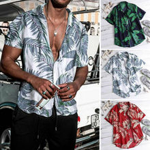 Гавайская набивная Мужская рубашка с коротким рукавом, Повседневная рубашка, Мужская Летняя Повседневная Свободная пляжная рубашка на пуговицах, Мужская блузка, топы