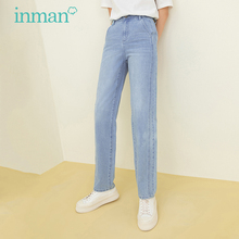 INMAN Female's Jeans Simple Casual Style Single Button Water Ripple Waist Pockets Straight All-Match Cotton Denim Trousers