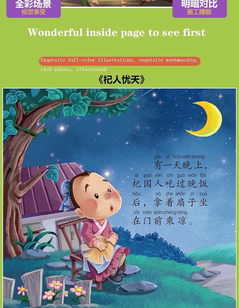 crianças mundo clássico contos de fadas bebê