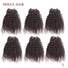 MOGUL HAIR 4/6 حزم 50 جرام/قطعة برازيلي غريب مجعد اللون الطبيعي يمكن مصبوغ ريمي الشعر البشري 10 12 بوصة قصيرة بوب نمط