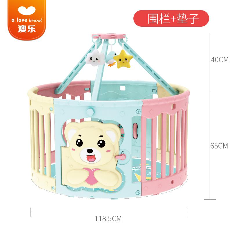HDPE Children's Play Fence Baby Color Safety Fenceing Indoor Kids Round Guardrail Crawling Mat Bear Playens Free Shipping