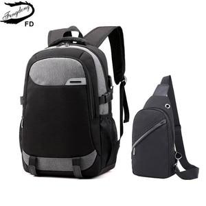 Image 1 - Fengdong duże szkolne torby dla nastolatków chłopcy wodoodporny duży szkolny plecak usb charge boy torba z paskiem do zawieszenia na piersi zestaw pasek odblaskowy