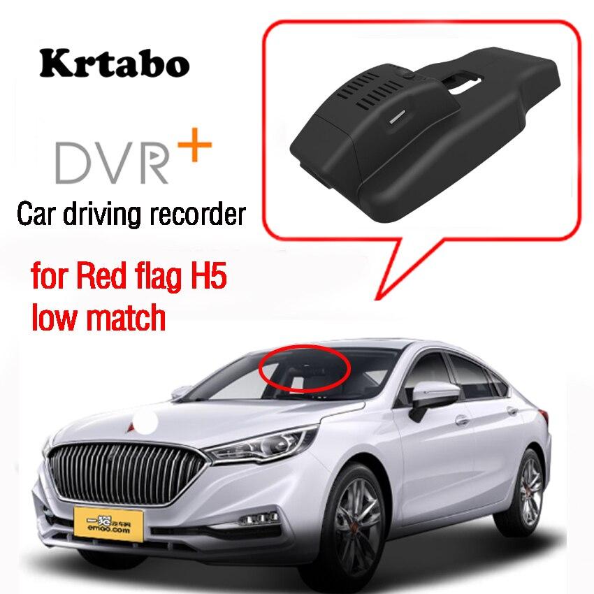 Voiture Wifi Mini DVR pour drapeau rouge H5 faible correspondance conduite enregistreur vidéo Dash Cam Novatek 96658 vision nocturne de haute qualité