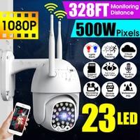 1080 p hd ptz câmera ip wifi ao ar livre velocidade dome cctv câmera de segurança 8x zoom digital 5mp rede ir câmera de vigilância em casa|Câmeras de vigilância| |  -