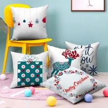 Чехол для подушки с геометрическим рисунком fuwatacchi Рождественский