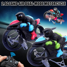 2-in-1 Land/Air Mode RC Car Racing One Key Switch Flying Motorcycle 2.4G RC Quadcopter Fly Toy Gift for Children M09