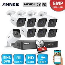 Annk h.265 + 5mp lite ultra hd 8ch dvr cctv sistema de segurança ao ar livre 5mp exir kit de vigilância de vídeo da câmera de visão noturna
